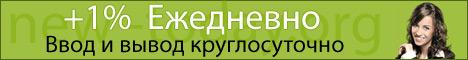 http://newtodayblog.files.wordpress.com/2010/09/468_rus1.jpg